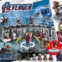 复仇者联盟4钢铁侠机甲玩具益智儿童男孩人仔拼装乐高积木马克85