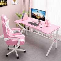 电竞桌台式电脑桌办公桌游戏桌直播粉色桌椅组合套装家用简易书桌