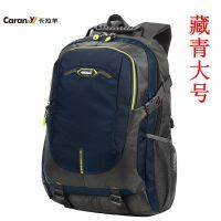 卡拉羊双肩包男初中生书包大中小学生书包女大容量旅行背包CX5572
