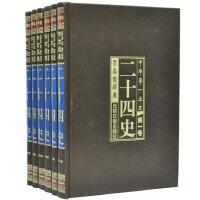 二十四史 (文白对照 简体横排 绸面精装16开 全六卷/6卷/6册)光明日报 定价1580