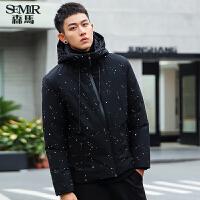 【新年购新衣服 春装新款全场低至39元】森马男士羽绒服90%灰鸭绒 修身帅气型男