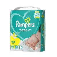 【澳门直购】日版绿色帮宝适纸尿片超薄干爽婴儿纸尿裤