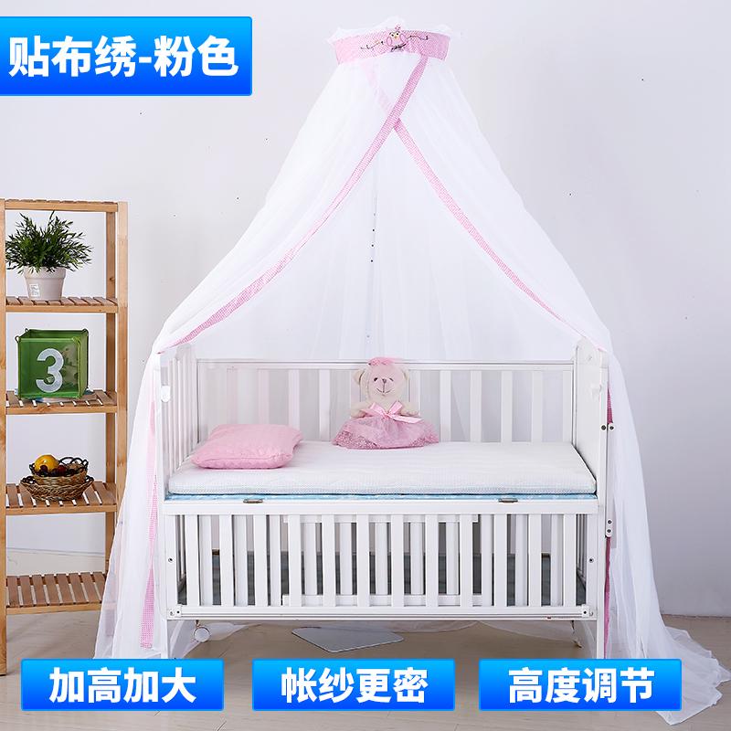 婴儿床蚊帐宫廷落地式宝宝儿童蚊帐罩通用带支架加密防蚊