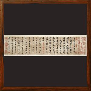 《康熙登澄海楼观海诗》王明善 中华两岸书画家协会主席R2696
