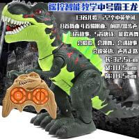 电动恐龙早教会走路儿童玩具男孩玩具仿真动物模型遥控霸王龙