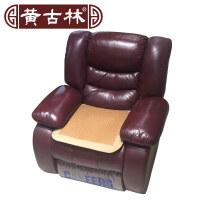 黄古林凉席坐垫办公室电脑椅垫冰垫凉垫子凉席沙发座垫
