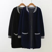 新款秋冬女装韩版加肥加大码胖mm宽松显瘦中长款长袖针织开衫外套