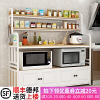 厨房置物架落地式多层米面收纳架子微波炉烤箱碗碟柜子储物架超值