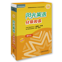 阳光英语分级阅读 初三上(可点读)(9本读物+1本指导)(附MP3光盘)