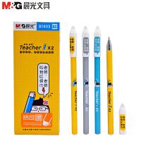 晨光文具热可擦中性笔学生全针管签字笔水笔可擦中性笔 B1403 12支/盒0.38(全针管)