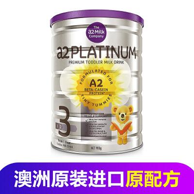 原装进口 保税仓发货 新西兰澳洲a2婴幼儿配方奶粉白金装3段(1岁以上) 900g 正品保障