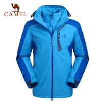 camel骆驼户外冲锋衣 秋冬三合一男款保暖防寒两件套 冲锋衣