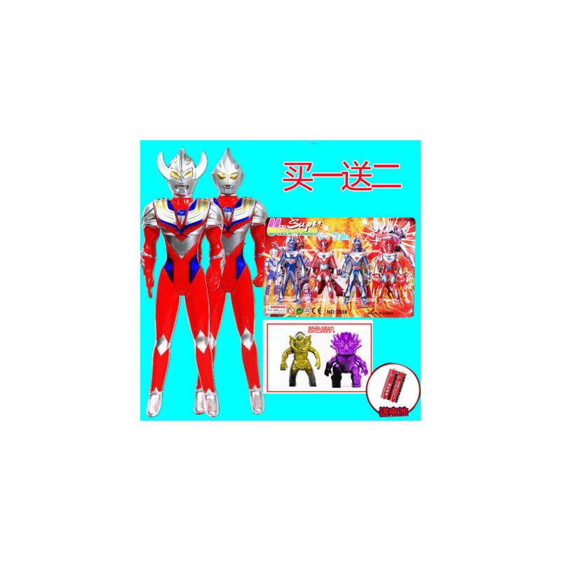儿童银河奥特曼玩具赛罗迪迦儿童组合套装公仔模型全关节可动男孩