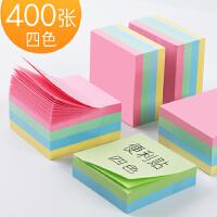 创易便利贴400张便条纸留言帖告示贴小学生 带粘性办公便签纸