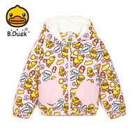 【2件25折】B.duck小黄鸭童装儿童羽绒服男童加厚外套2021冬季新款女孩时尚保暖上衣BF5116938
