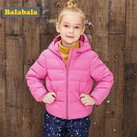 巴拉巴拉儿童无缝羽绒服女童秋冬2017新款童装小童宝宝保暖外套潮