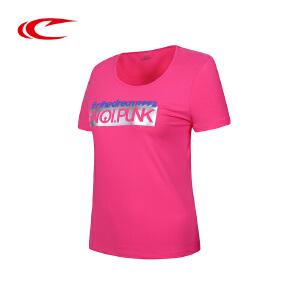 赛琪短袖T恤女2017夏季新品印花透气吸汗运动跑步体恤女圆领上衣
