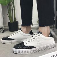 CUM板鞋男 夏季男鞋男士板鞋皮面小白鞋男学生潮流运动休闲鞋子白色