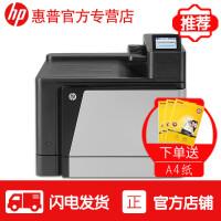 惠普HP M855dn 彩色激光打印机(打印/自动双面/有线网络) A3大幅面 企业办公级别
