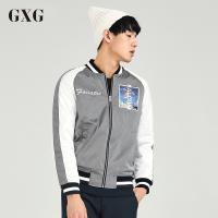GXG夹克男装 秋季男士都市时尚潮流气质修身灰色夹克棒球领外套