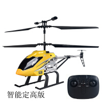 遥控飞机直升机儿童玩具小学生小型男孩直升飞机航模无人机飞行器