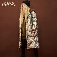 【2件5折】妖精的口袋加厚外套大衣冬装2018新款长款保暖白鸭绒羽绒服女潮