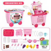 儿童过家家玩具套装厨房工具医具化妆手推车玩具