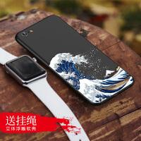 苹果6手机壳挂绳硅胶防摔iphone6splus手机壳4.7个性创意手机壳套