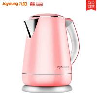 九阳(Joyoung) 电水壶热水壶家用电热水壶烧水壶304不锈钢快速加热开水壶 1.2L双层防烫K12-F23