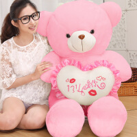 毛绒玩具熊抱抱熊毛绒玩具泰迪熊猫公仔布洋娃娃超大狗熊床上可爱女孩大熊熊