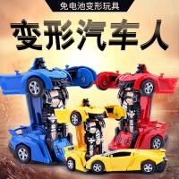�形�玩具�和�男孩�形撞�羝���C器人�T性玩具��和��Y物玩具