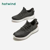 热风男士时尚休闲鞋H12M9305