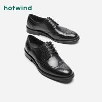 热风雕花布洛克风格男士休闲皮鞋圆头商务正装鞋H43M9333