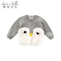 戴维贝拉春装新款男童针织毛衣宝宝套头衫DBZ8076-1