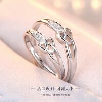 永结同心LOVE情侣戒指男女款日韩版开口对戒子活口简约一对价