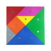 磁性 七巧板 大号演示 20cm 教学仪器小学数学教具