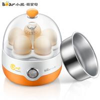 小熊(Bear)煮蛋器 不锈钢蒸蛋器 煮蛋机 ZDQ-2201