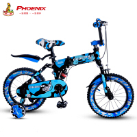 童车女孩脚踏车小孩山地车 儿童自行车折叠单车3-6-7-8岁男孩