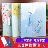 古风同学录毕业纪念册盒装 活页本小学生初中生女创意