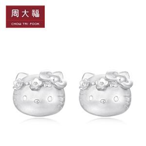 周大福 珠宝HelloKitty凯蒂猫系列925银耳钉AB38006>>定价