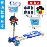 儿童四轮蛙式滑行车4轮三轮宝宝的摇摆车剪刀车小孩扭扭车