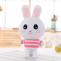 周陌 布朗熊公仔大号毛绒玩具抱抱熊可妮兔抱枕玩偶送女友生日礼物 小号(熊35cm, 兔子45cm)