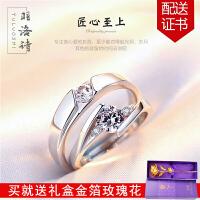 情侣戒指一对S925纯银简约时尚个性开口学生日韩潮对戒指男女礼物