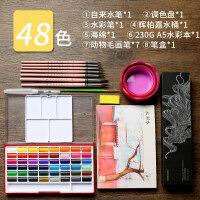 36色固体水彩颜料套装初学者手绘画笔工具套装美术学生儿童专用48色透明水粉饼画颜料绘画工具套装便 精美礼盒装【送教学视