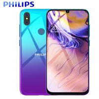 Philips/飞利浦S610 智能手机4G全网通 水滴屏安卓游戏 大屏幕触屏 老人适用老年机