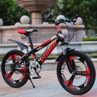 20190709181013187儿童自行车6-15岁学生18/20/24寸一体轮双碟刹减震21速变速山地车 其它
