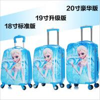 儿童行李箱男宝宝小学生旅行箱18寸女孩子手拉杆箱书包时尚韩版百搭复古潮流简约