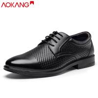 奥康男鞋夏季镂空皮鞋商务休闲皮鞋男士透气系带大凉鞋