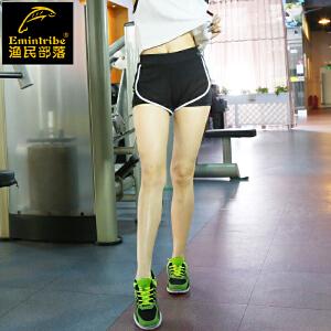 渔民部落 跑步运动透气速干短裤女三分裤防走光健身打底裤子夏季868211
