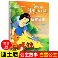 白雪公主和七个小矮人 迪士尼双语电影故事英文绘本英语家庭版英汉对照 迪士尼公主故事书正版3-6-8-10岁宝宝书籍小学